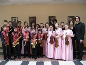Джаз-симф оркестр ИЛЛЮЗИОН