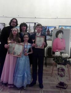 Всероссийский-конкурс