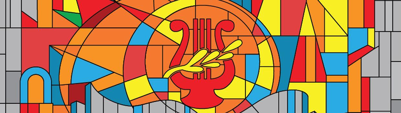 МУ ДО «Детская школа искусств им. Я. Флиера»